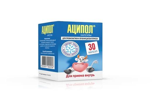 Аципол для восстановления микрофлоры кишечника