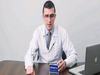 применение препарата при аденоме