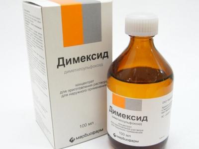 клизма с димексидом при простатите