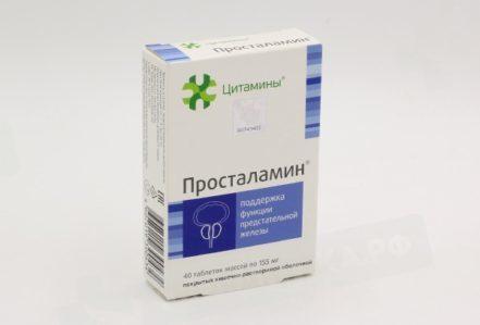 Просталамина