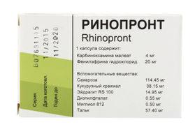 ринопронт