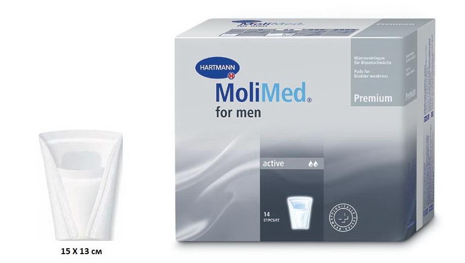 урологические прокладки для мужчин как выбрать