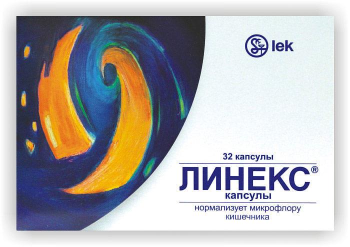 БАД Lek Линекс (LINEX). Капсулы для нормализации микрофлоры ...