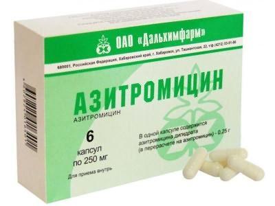 лечение простатита азимтромицином