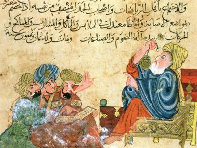 Лечение простатита по исламу