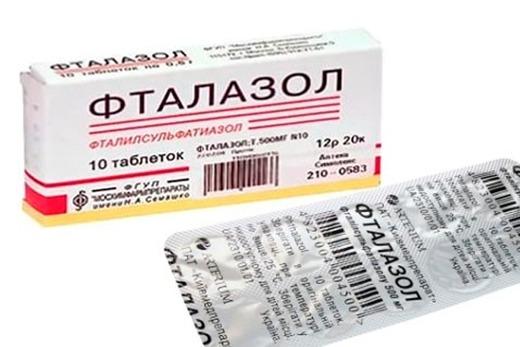 Фталазол в таблетках