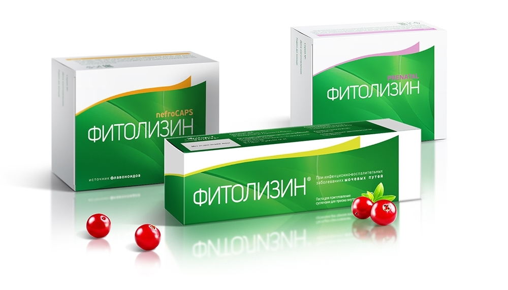 Wellhead разработал новый дизайн упаковки препарата Фитолизин