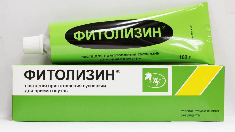 Фитолизин (PHYTOLYSIN): рецепт, описание, инструкция