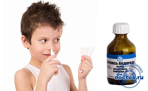 Закапать нос детям перекисью водорода