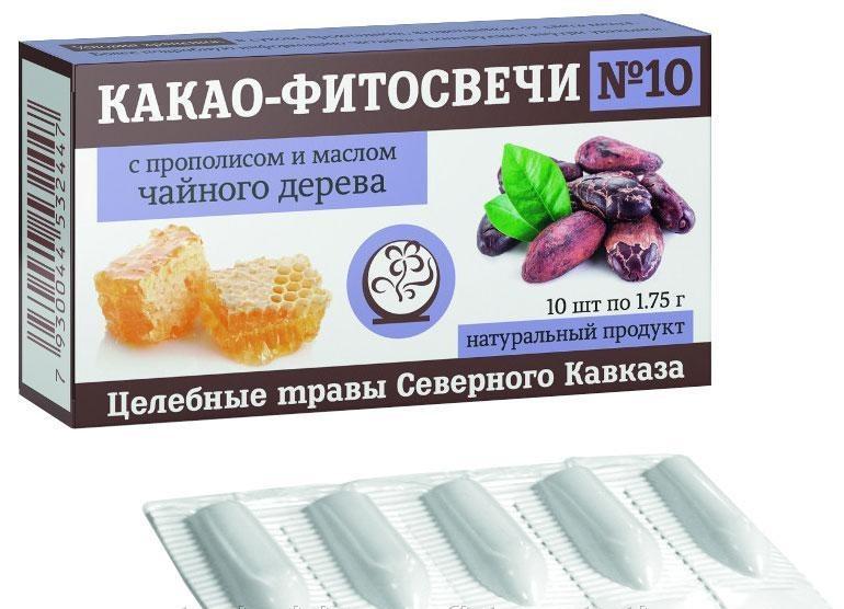 Какао - фитосвечи № 10 Противоинфекционные, 10 шт., цена 350 руб ...