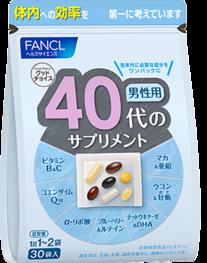 fancl витамины для мужчин Япония