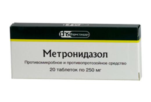 Метронидазол категорически запрещен беременным