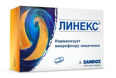 линекс от дисбактериоза