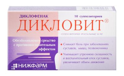 Упаковка свечей Дикловит