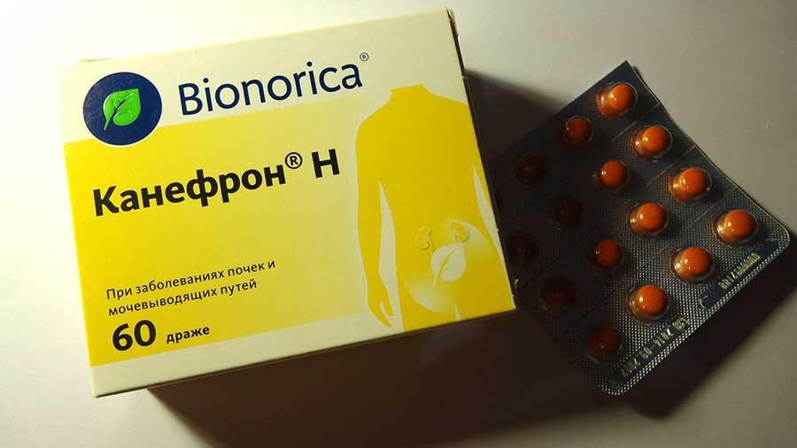 таблетки от уретрита (главный ключ)