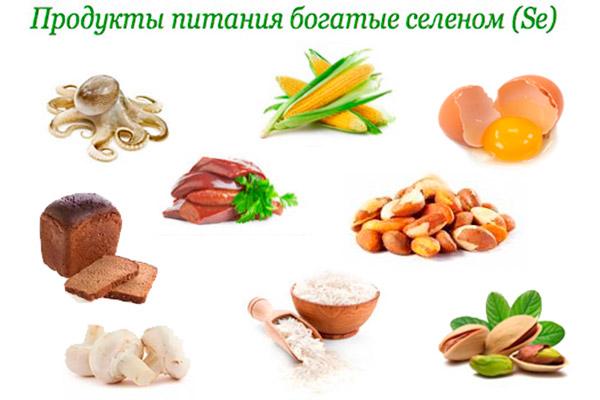 продукты с содержанием селена