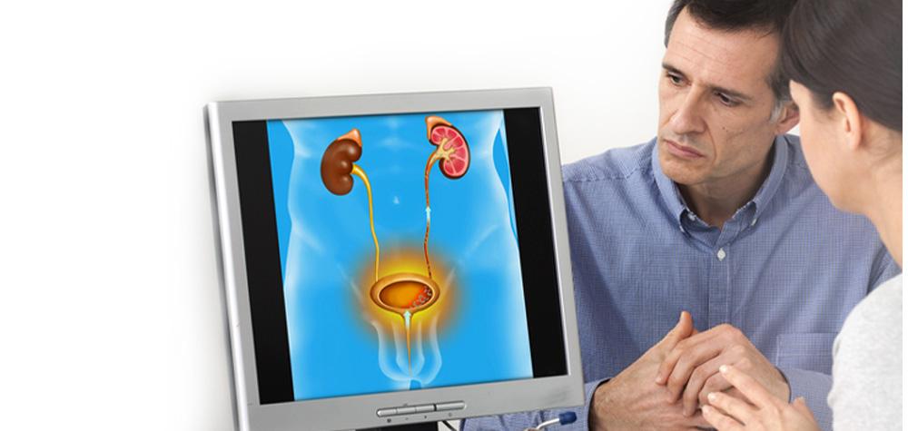 воспаление мочеиспускательного канала