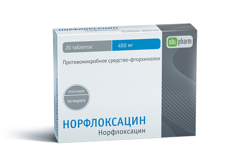 норбактин это антибиотик или нет