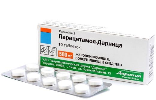 Таблетки парацетамола