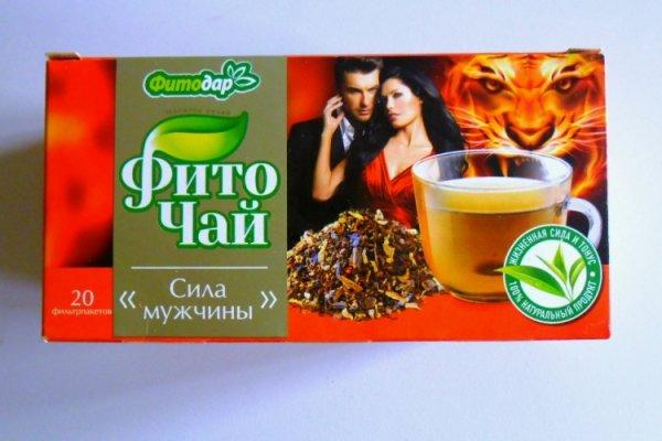 полезный чай для мужчин