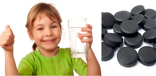 Таблетки угля и ребенок