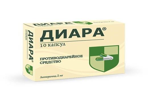 Диара - противодиарейное средство