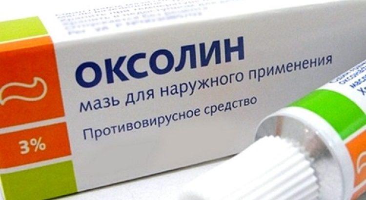 Оксолиновая мазь от папиллом и бородавок отзывы врачей