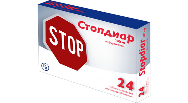 Стопдиар