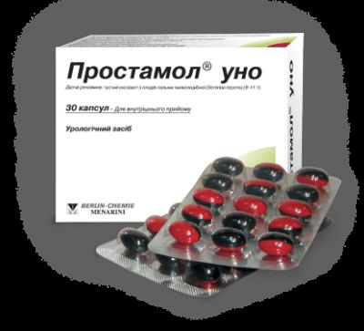 капсулы простамол прием препарата