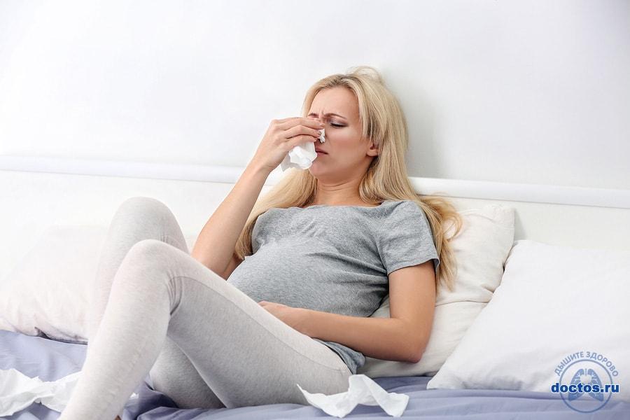 Симптомы гайморита при беременности