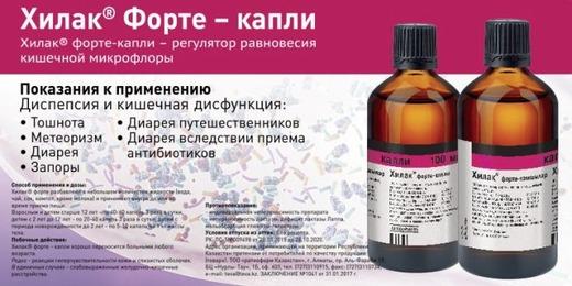 Улучшение функциональности иммунной системы