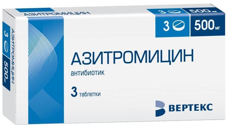 Азитромицин при цистите у женщин: дозировка, отзывы, как принимать
