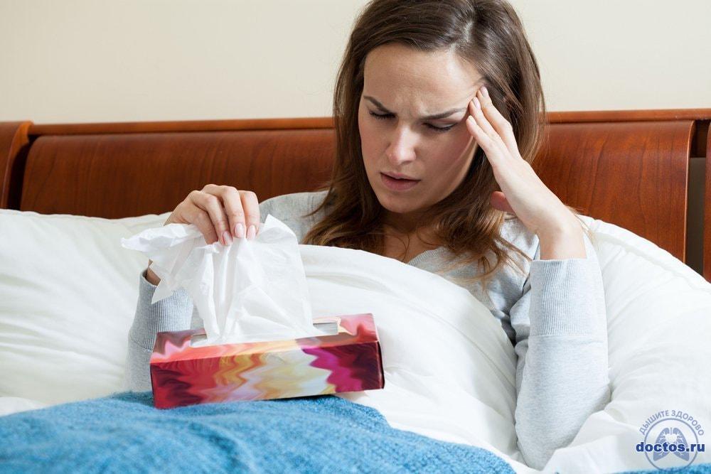 Головная боль и насморк