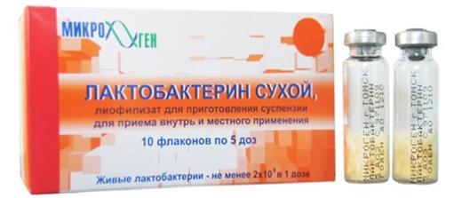 Лактобактерин один из аналогов бактерий
