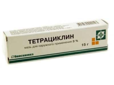 лечение простатита тетрациклином