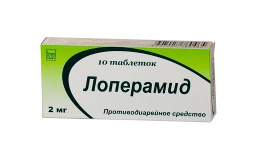 Лоперамид таблетки от поноса