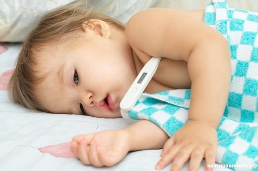 Температура у малыша