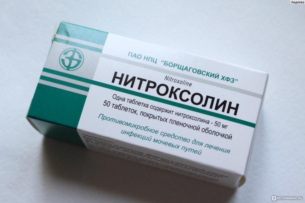 Противомикробные средства Нитроксолин - «Нитроксолин - быстрый и ...