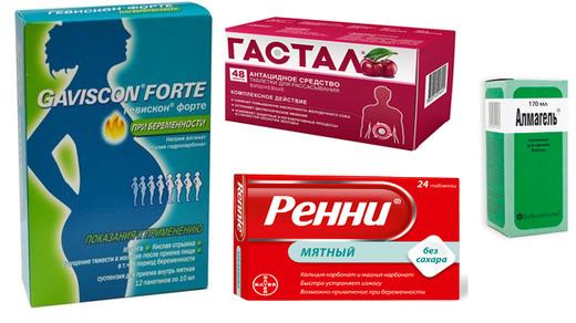 Медицинские препараты для лечения поноса при беременности