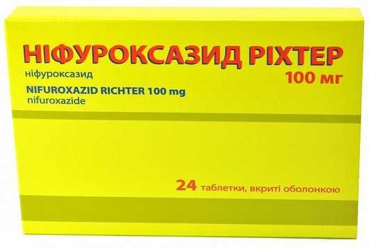 Нифуроксазид таблетки
