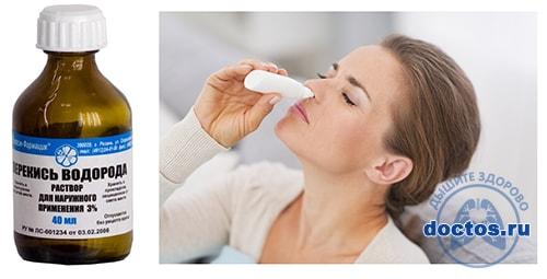 Закапать нос перекисью водорода