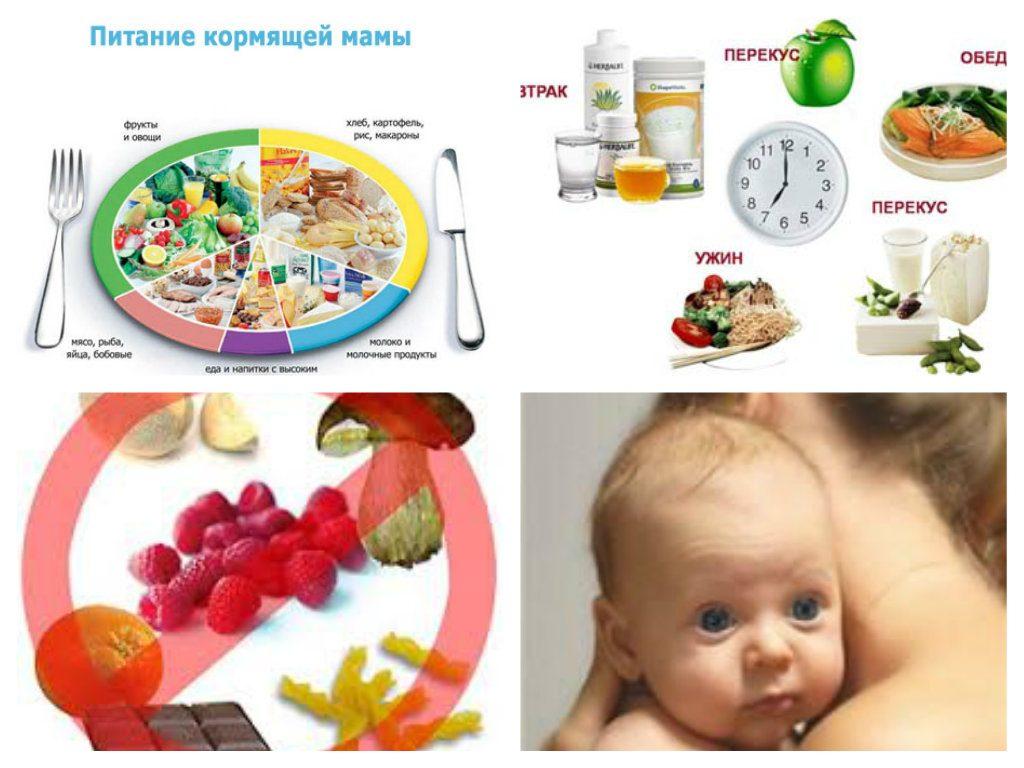 Понос у младенцев при вскармливании грудью