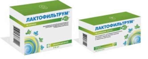Примеры лекарства Лактофильтрум