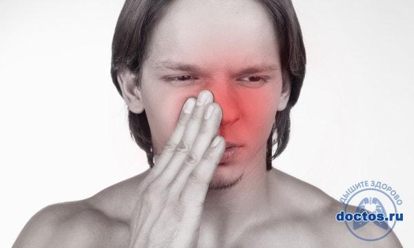 Нарывает в носу