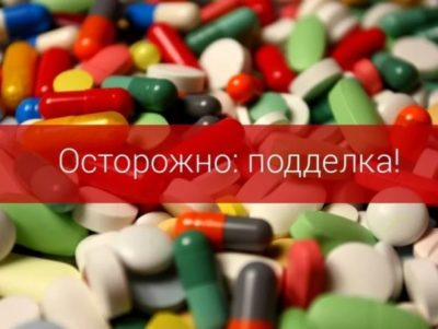 как распознать подделку китайских таблеток