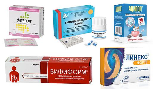 Пробиотики после поноса у детей