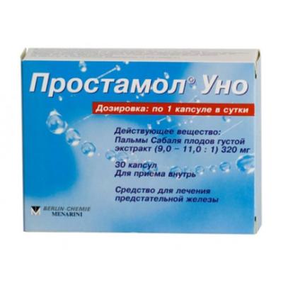 простамол уно действие препарата