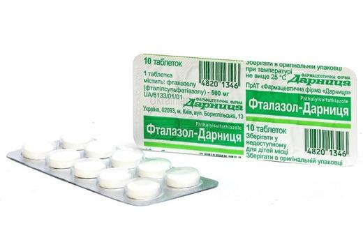Фталазол при диарее