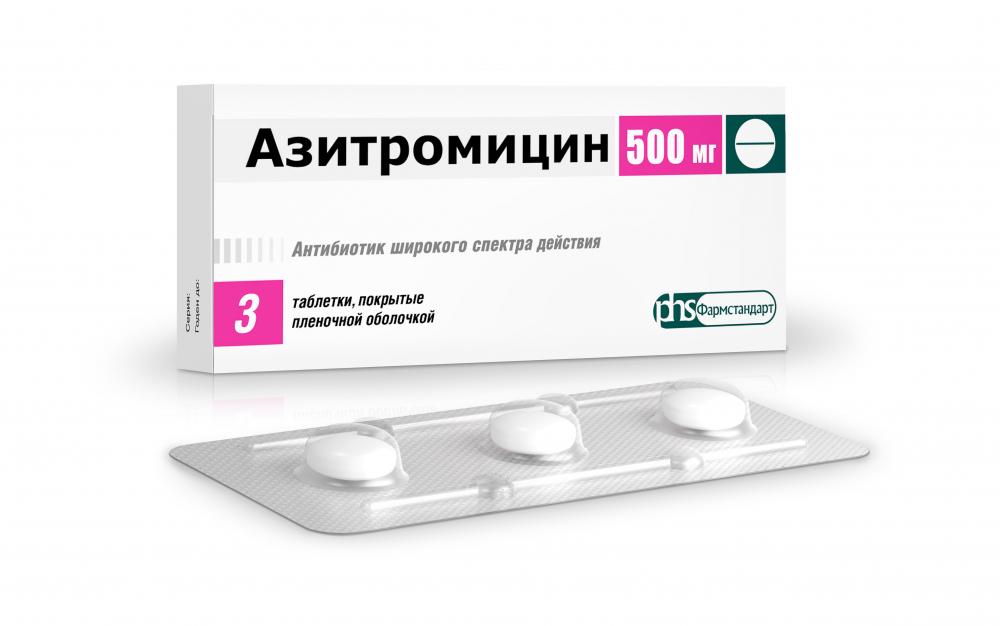 Продуктовая линейка: перечень препаратов от фармацевтической ...