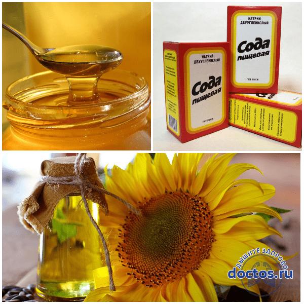 Мед, сода и подсолнечное масло против гайморита